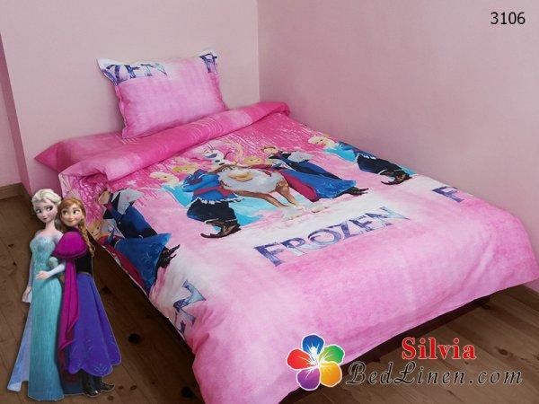 Детски спален комплект хасе Замръзналото кралство - розов